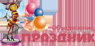 Организация праздников в Иваново