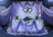 Свадьба №15