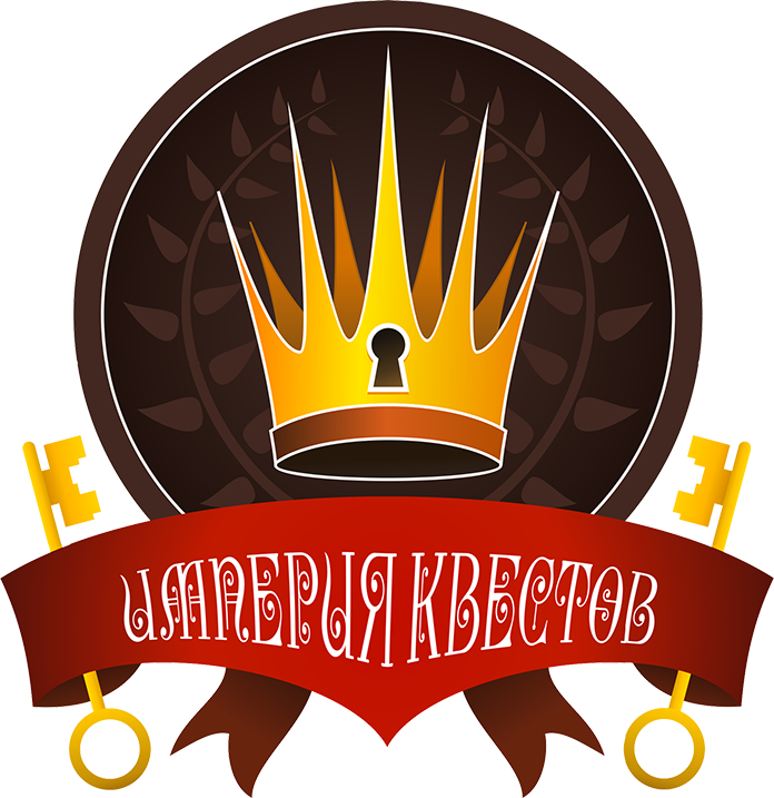 Лого империи 2