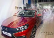 Автоэкспресс. Презентация нового автомобиля LADA Vesta