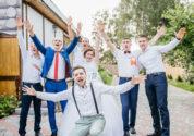 Свадьба Ярослав и Дарья