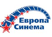 """Киноцентр """"Европа Синема"""""""