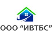 """ООО """"ИВТБС"""""""