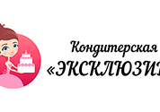 """Кондитерская """"Эксклюзив"""""""