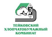 Тейковский ХБК