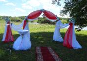 Свадьба № 80