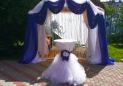 Свадьба № 97