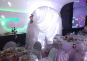 Свадьба № 95