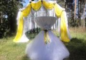 Свадьба № 103
