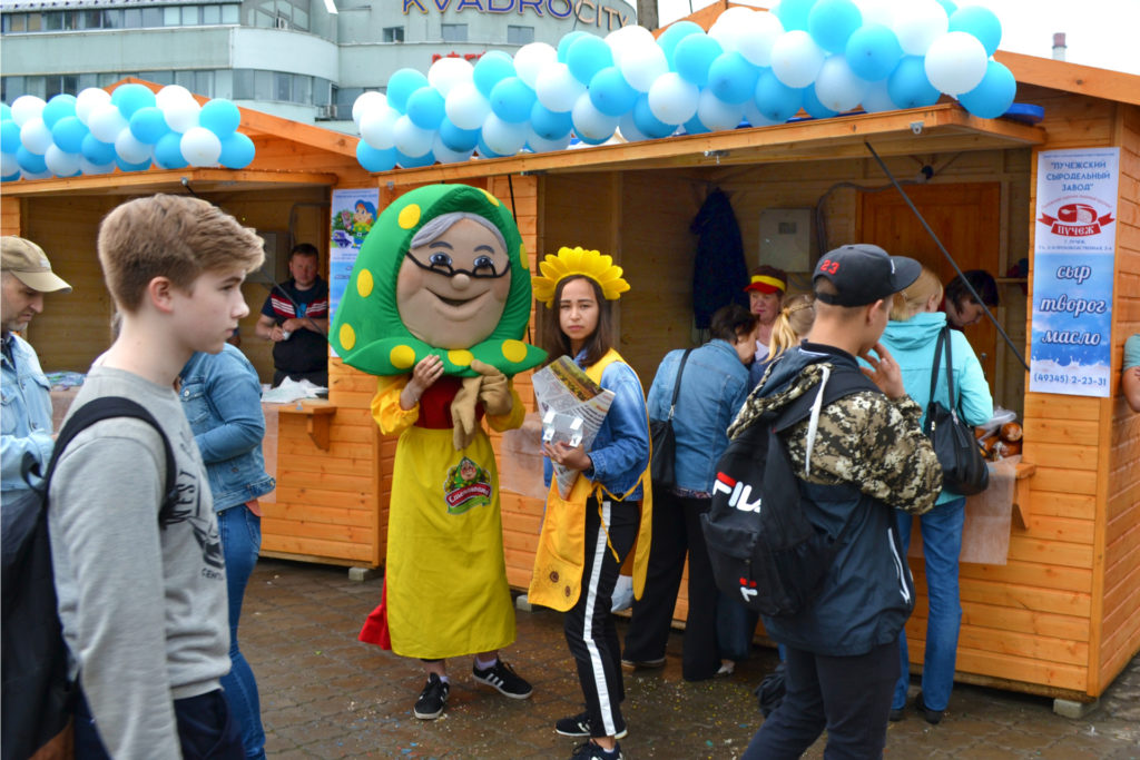 Молочный городок, День города Иваново, Объединение Праздник