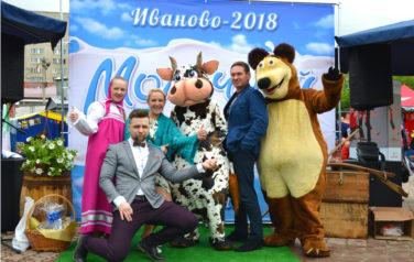 """""""Молочный Городок"""", День города Иваново 2018"""